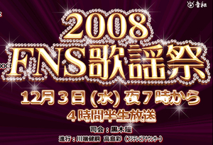 Fns2010